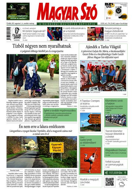 A Magyar Szó nyomtatott kiadásának címoldala